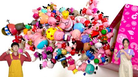 小猪佩奇:超多佩奇公仔盲猜谁是玩具高手