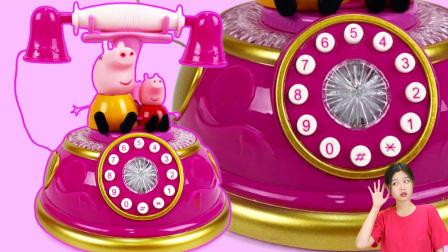 小猪佩奇:佩奇粉红电话机开箱分享