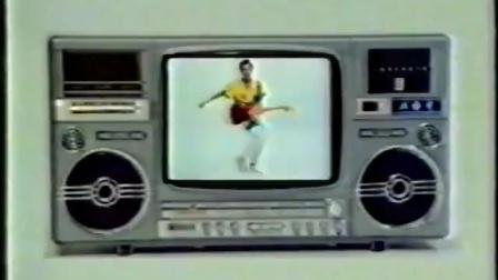 1989年2月6日CCTV1春晚后播出的燕舞收录机广告