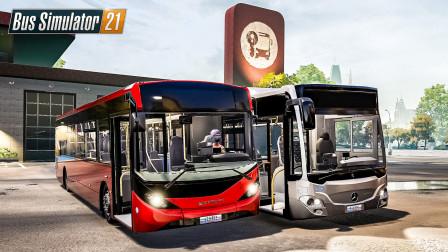 巴士模拟21 天使海岸 #16:这俩合伙人迟早要把公司搞黄 | Bus Simulator 21