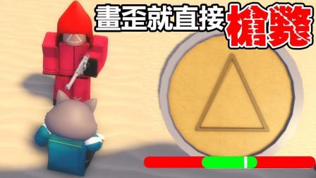 【鱿鱼游戏】终于吃鸡了! 但可能是最逊的冠军 Roblox Squid Game Hexa Game