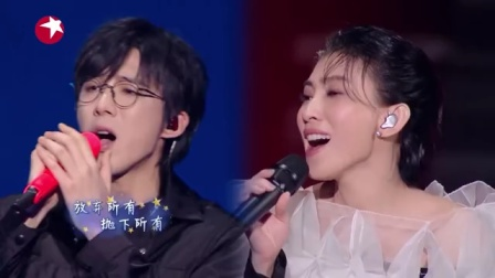 歌曲《夜夜夜夜》(戴佩妮&摩登兄弟刘宇宁)