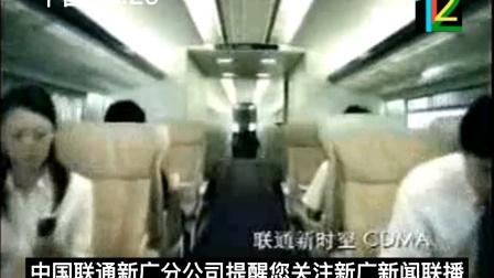 (架空)新广12频道2007年12月31日改版前的广告