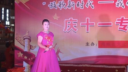 8男女声对唱《我爱你中国》高宇,邹丽艳2021.9.29
