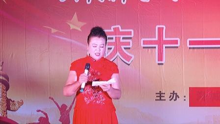 15评剧小女婿选段《小河流水》王丽娟2021.9.29