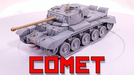 HE 黄蜂 A34 Comet [72]