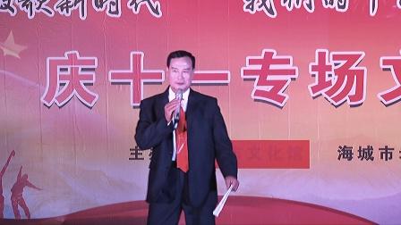 17女声独唱《最炫信天游》宁善英2021.9.29