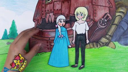 定格动画:王子拿着水晶鞋找到了心仪女孩,最终幸福的在一起
