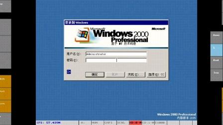 华为mate30运行windows2000
