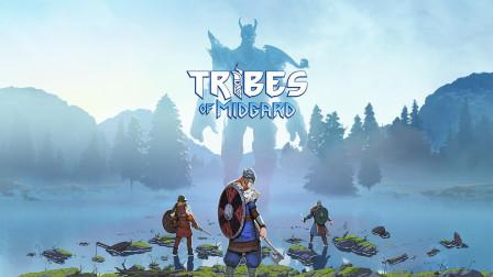 幽灵 米德加尔的部落 P4第一赛季游戏实况