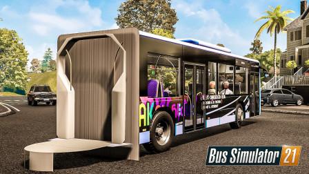 巴士模拟21 天使海岸 #17:我本来只是想安稳的买一台沃尔沃的... | Bus Simulator 21
