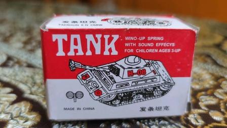 十块钱的发条坦克测评