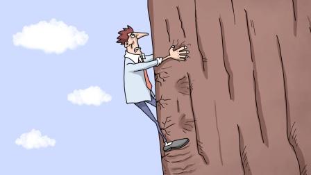 咖子谜题:他在拼命的往上爬,他是用什么爬山的呢?