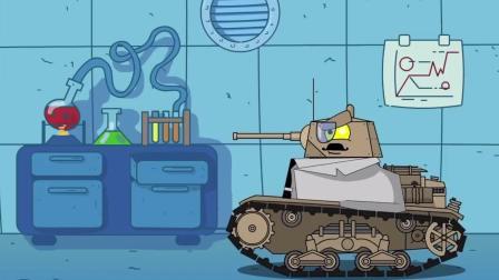 坦克动画:博士坦克的新研究成功了