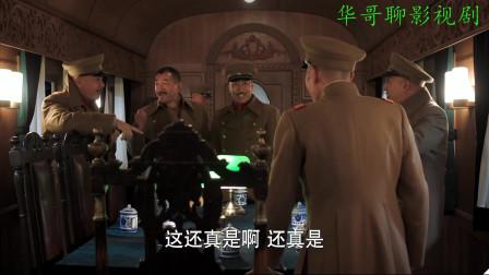 少帅:张作霖告诫兄弟们,奉天城不只在我老张手上,你们每个人都担有责任!