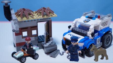积木遥控车玩具来了,和警察叔叔一起抓小偷