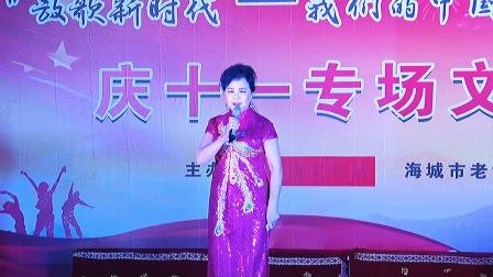 20女声独唱《再唱山歌给党听》李岩2021.9.29