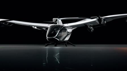空客推新一代飞行汽车,可搭载四名乘客,离告别拥堵又近一步!