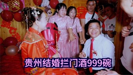 贵州苗族结婚,半夜把新娘子接走,这习俗你见过吗?