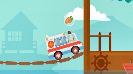 动物汽车大冒险儿童游戏,小兔子驾驶救护车去冒险