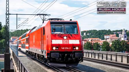 TSW2 德累斯顿区域线 #5:迈森直线试玩 驾驶BR146紧贴小镇行驶 | 模拟火车世界 2