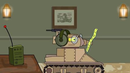 坦克动画:敌人挖陷阱准备炸毁重型坦克