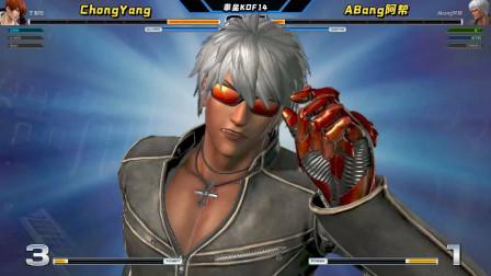 拳皇14:一心想用K最帅的眼镜超杀终结对手,没想到付出惨重代价