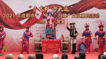 百家班川剧团文化下基层龙潭寺演出之全场录像