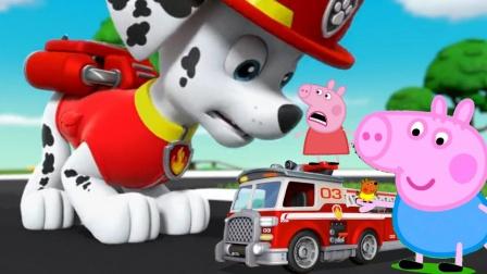 汪汪队送给乔治闪电麦昆玩具车,可是他为何不喜欢?小猪佩奇玩具