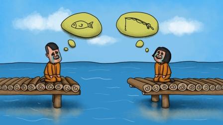 咖子谜题:海边上的两个人当中,谁最聪明呢?
