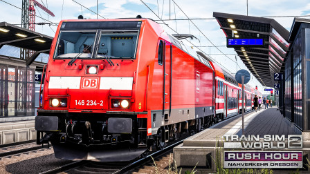 TSW2 德累斯顿区域线 #6:全制动随缘对标 机外后追赶正点 | 模拟火车世界 2