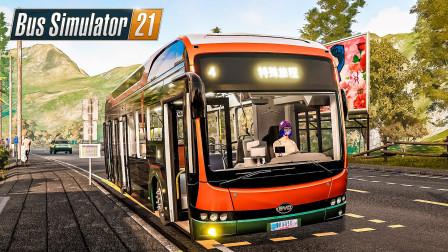 巴士模拟21 天使海岸 #18:好动力!提一台全新的比亚迪K9U | Bus Simulator 21