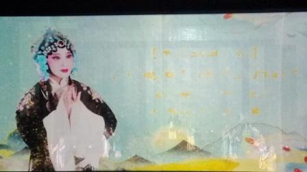 河南地方戏河南省艺术名家推介工程《风范静雅.范静专场》录像:李云锋2021.10.8日晚晚上