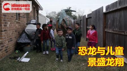 行走霸王龙服向孩子们咆哮 - 恐龙演艺服装道具