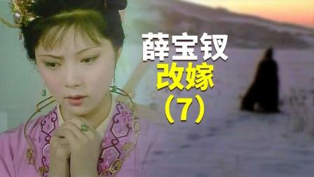 贾宝玉为什么撇下薛宝钗出家当和尚?