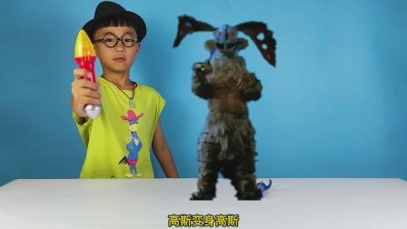 小泽用新变身器玩具变成了高斯奥特曼,打败了兔子怪兽玩具