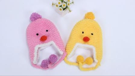 国庆节快乐,姐妹们回家的路上给宝宝打个漂亮的小鸡护耳帽吧