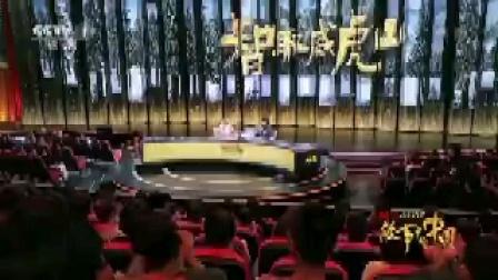 董卿采访童祥苓老师