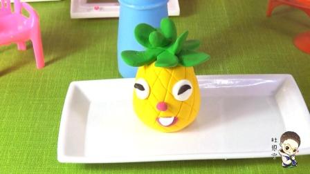 又香又甜黄澄澄的大菠萝,小朋友们一定也很喜欢吧