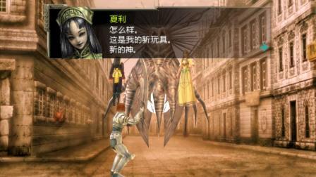 木子小驴解说《PSP龙士传说》大战暗之巨人实况攻略第21期