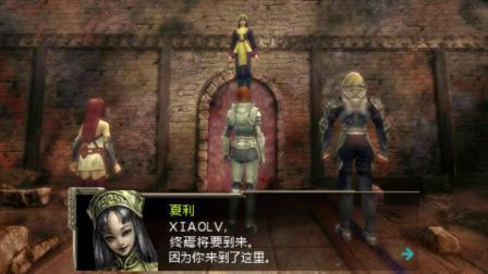 木子小驴解说《PSP龙士传说》圆桌骑士之战实况攻略第22期