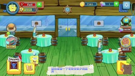 海绵宝宝游戏:餐厅里准备好了,厨师是谁呢?