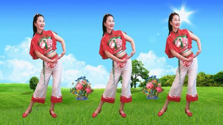 玖月广场舞:拉手手亲口口  编舞:绕子龙  背面演示