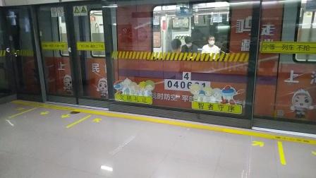 上海地铁4号线411大木桥路出站