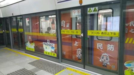 上海地铁4号线411西藏南路出站