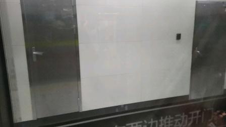上海地铁4号线411海伦路--曹杨路
