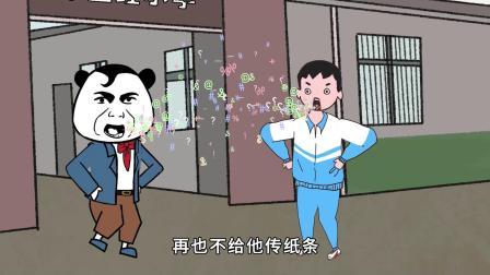 小明:一次考试传纸条的离奇事件
