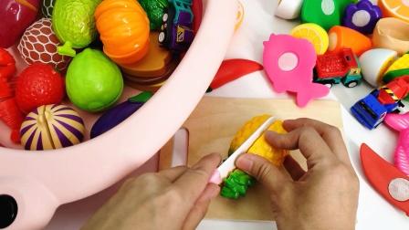 水果切切乐 幼儿启蒙玩具教你认识水果和蔬菜