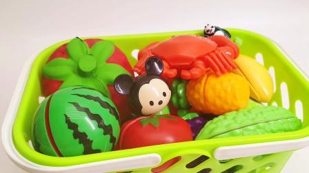 一篮子水果蔬菜切切乐玩具来咯还有美味的大螃蟹