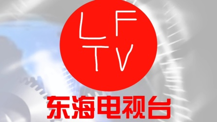 东海电视台1998年~2003年ID